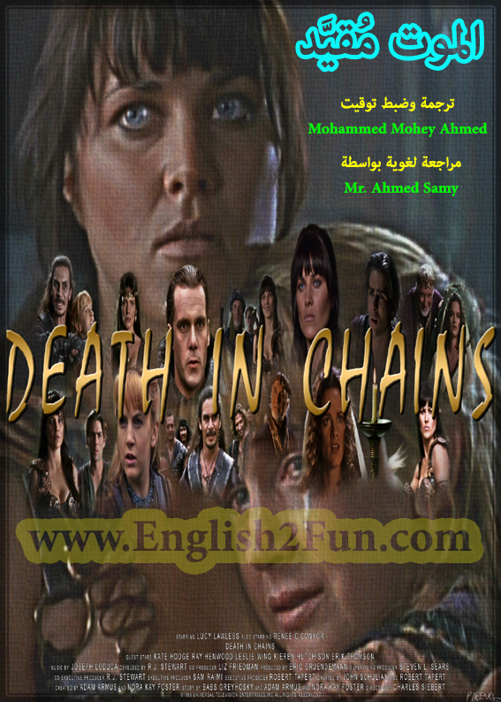 http://www.english2fun.com/upload/Death%20In%20Chains.jpg