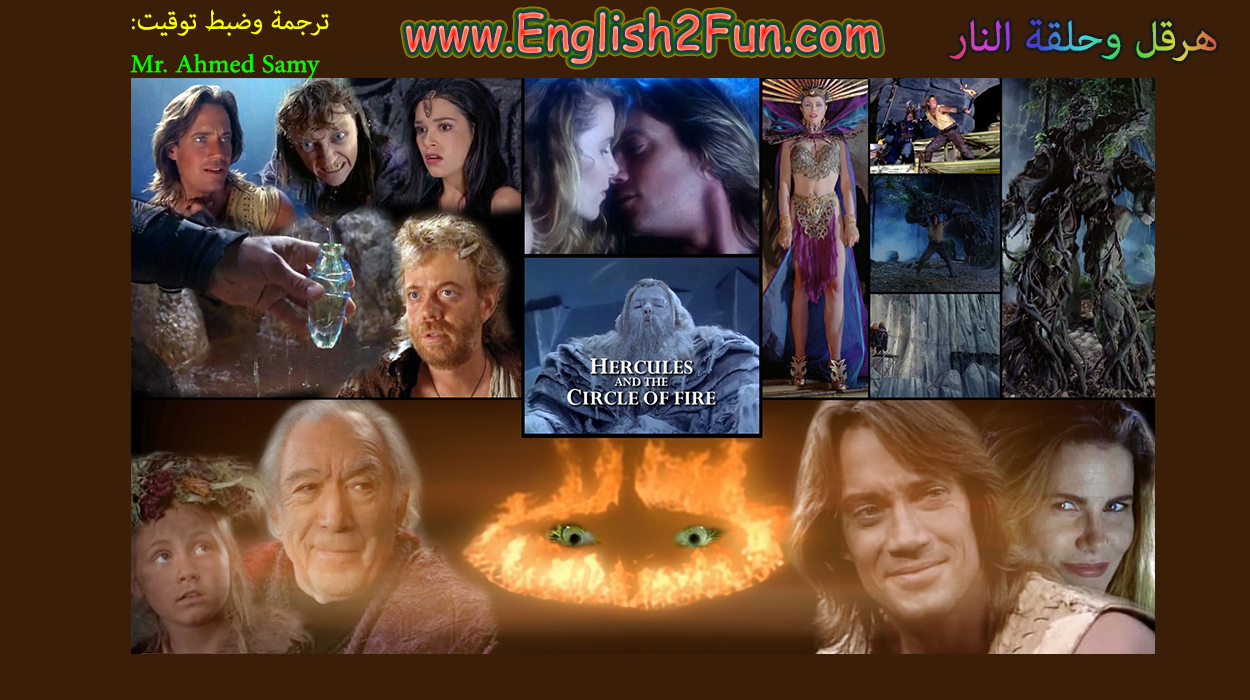 http://www.english2fun.com/upload/Hercules%20And%20The%20Circle%20Of%20Fire.jpg